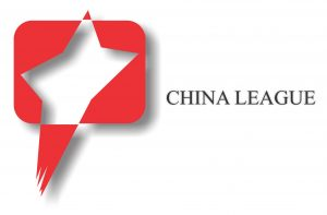 Logo da segunda divisão do futebol chinês