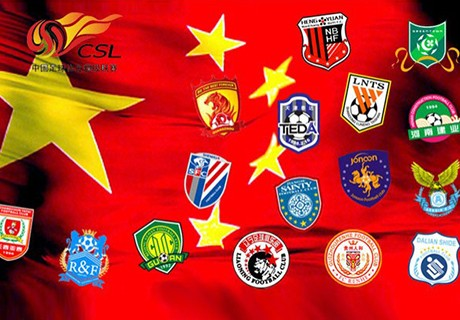 Superliga Chinesa