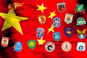 Escudos dos 16 times da Chinese Super League