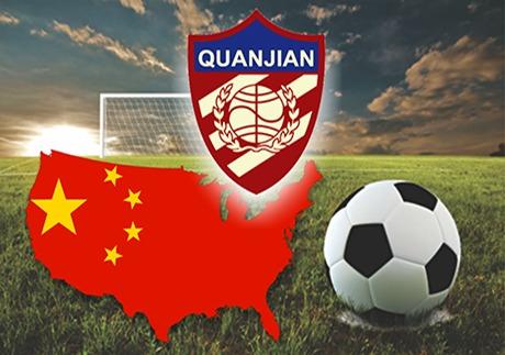 Tianjin-Quanjian