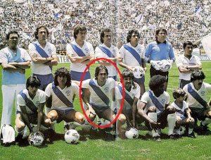 Time do Puebla, Campeão mexicano de 1982/83.