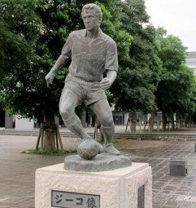 Estátua de Zico no Japão.